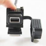 12-24V Motorcycle Car Truck USB Port Charger Socket